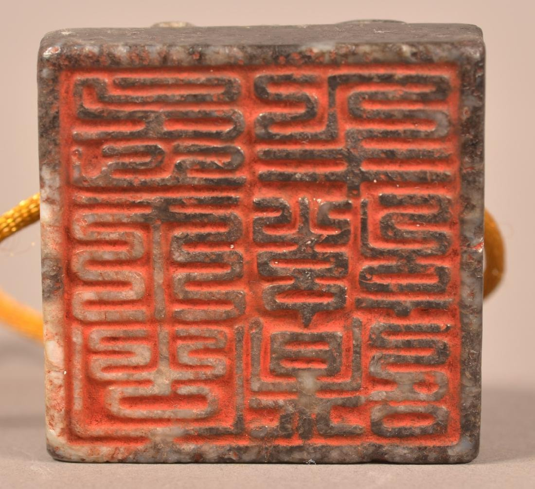 Finley Carved Chinese Jade Seal in Turtle Form Yuan pd. - 4