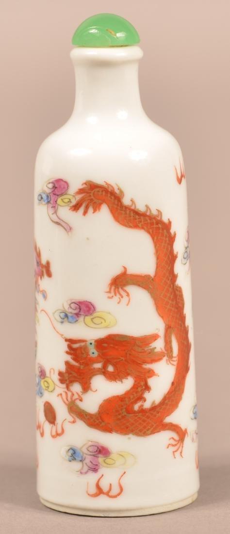 19th Century Chinese Dragon & Phoenix Snuff Bottle