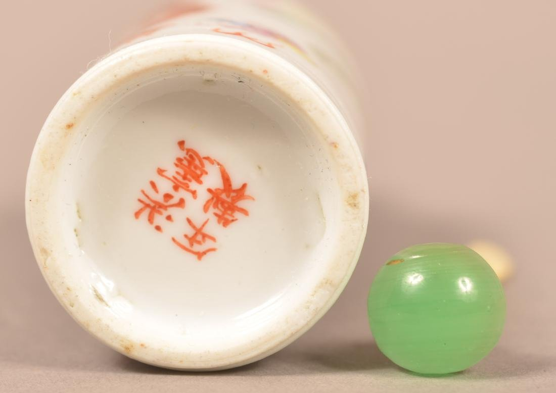 19th Century Chinese Dragon & Phoenix Snuff Bottle - 3
