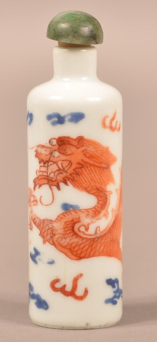 20th Century Chinese Porcelain Snuff Bottle.