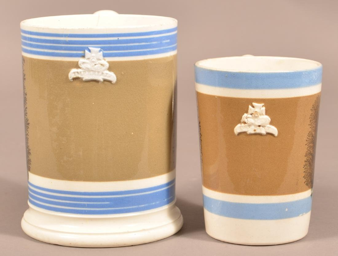Two English Seaweed Mocha Decorated Mugs. - 2