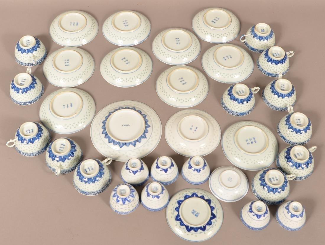 Lot of Vintage Canton Oriental Porcelain. - 2