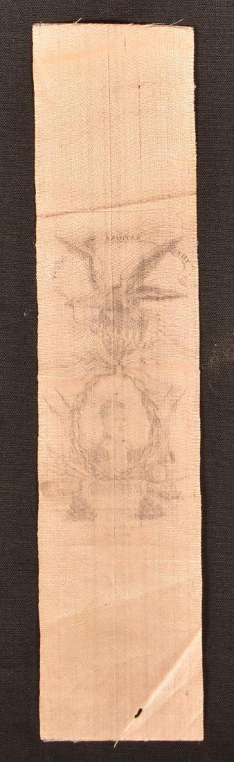 1 pc.Silk Ribbon Commemorating the Visit of Lafayette - 3