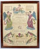 574 19th cen Framed Handcolored Printed TaufSchein
