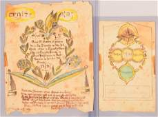 Two HebrewGerman 19th Century Hand Drawn and Hand