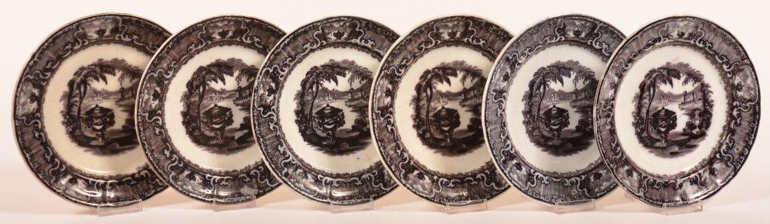 """Six Mulberry Transfer Ironstone China """"Washington Vase"""""""