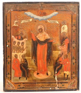 19th Cent. Russian Icon, Joy To All Who Sorrow.