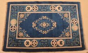 Small Chinese Pattern Oriental Area Rug.