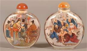 2 Chinese Reverse Painted Glass Snuff Bottles