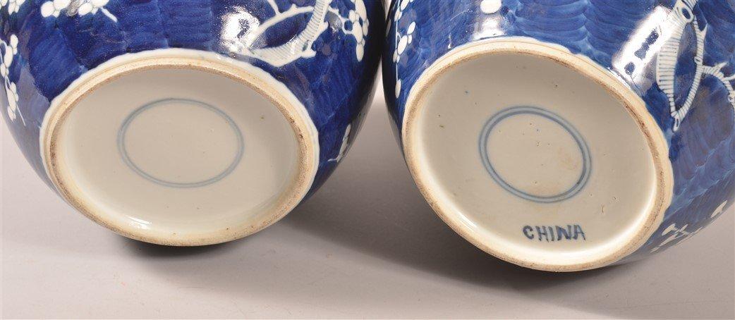 Pair of Blue & White Oriental Porcelain Cov. Jars. - 3