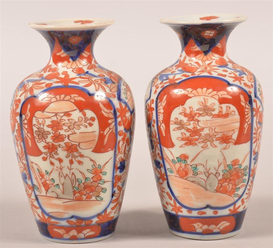 Pair of Vintage Imari Oriental Porcelain Vases.