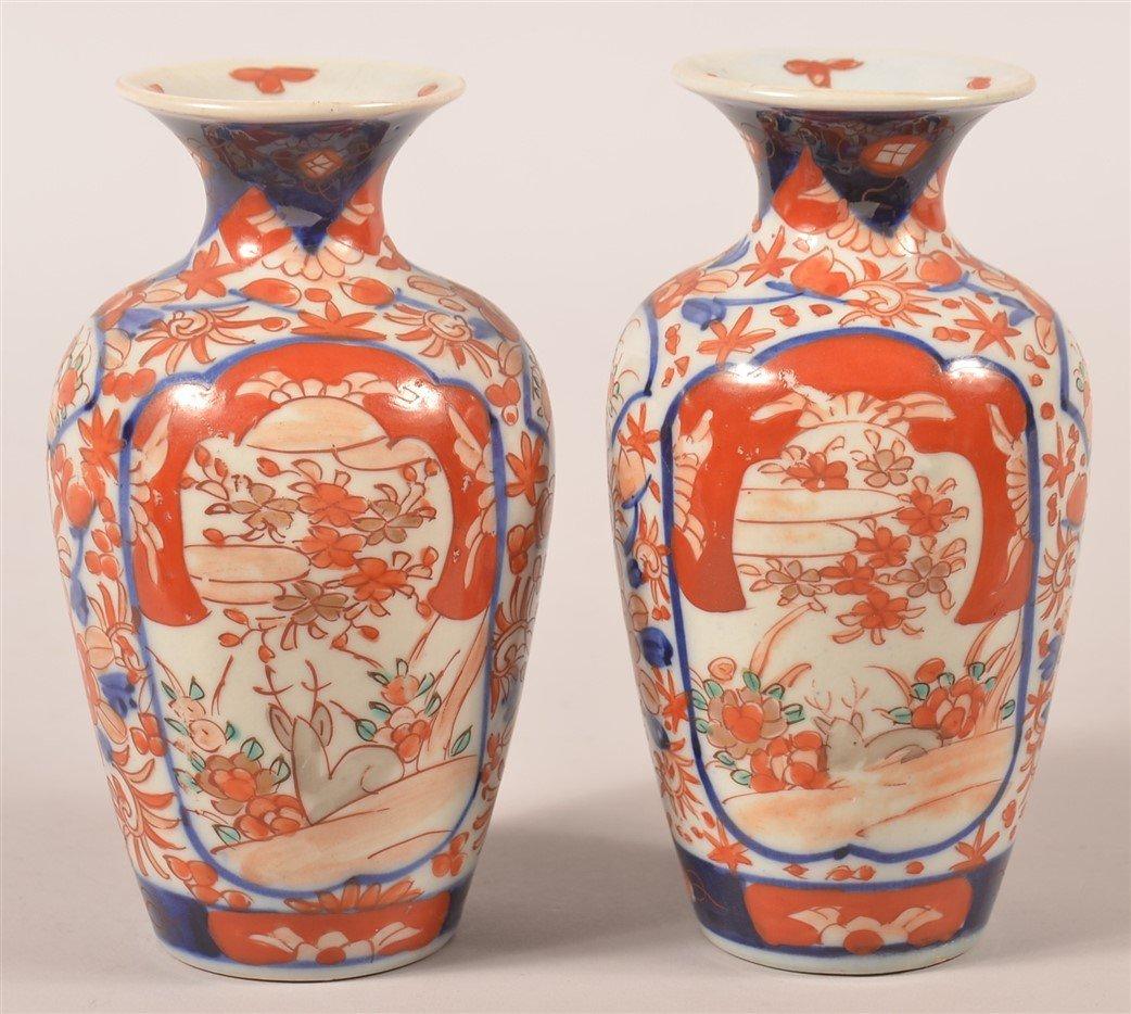 Pair of Vintage Imari Oriental Porcelain Vases. - 2