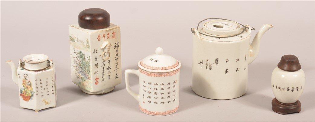5 Pcs. of Vintage and Modern Oriental Porcelain. - 2