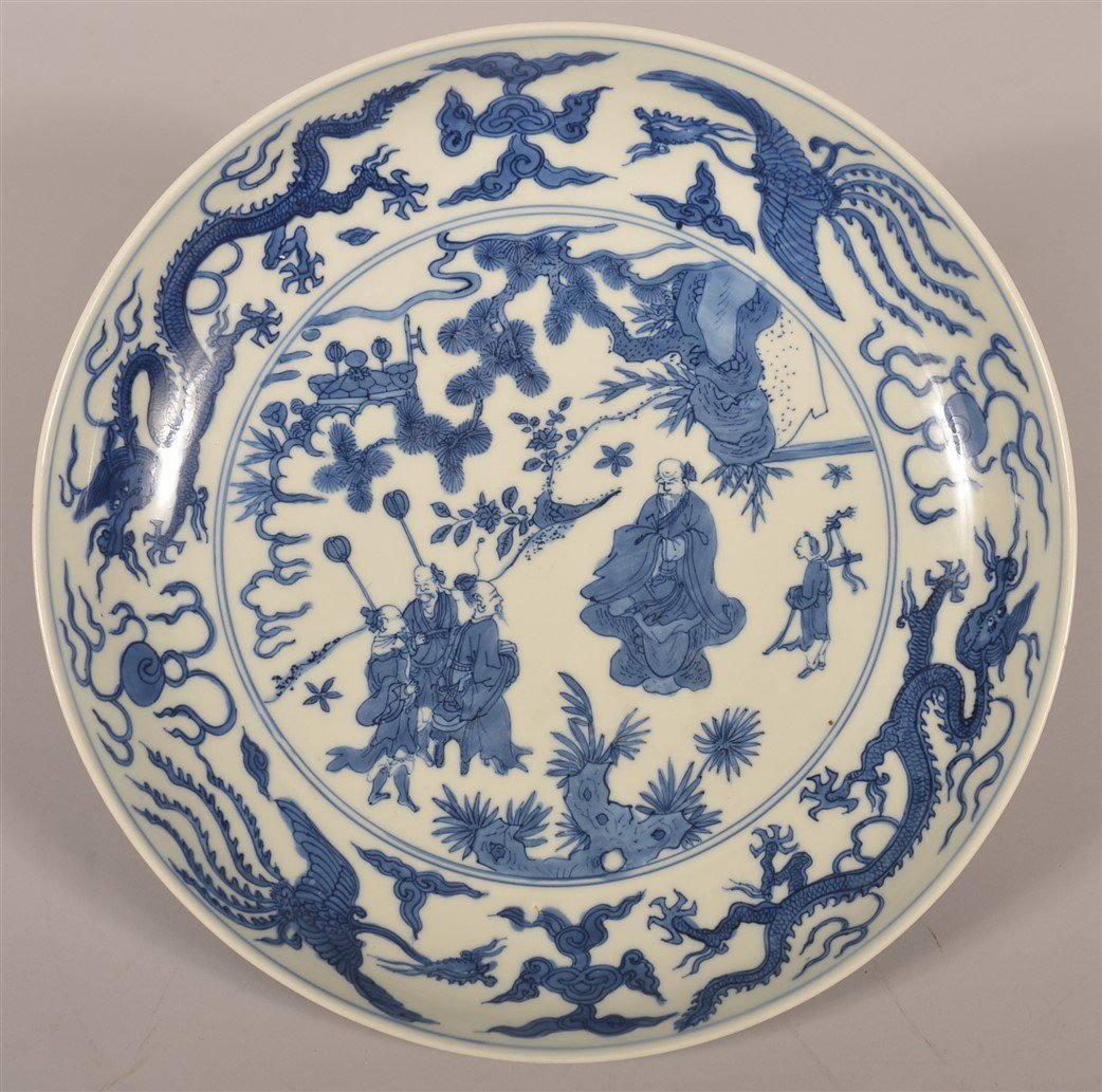 Chinese Wanli Blue and White Figural Charger.