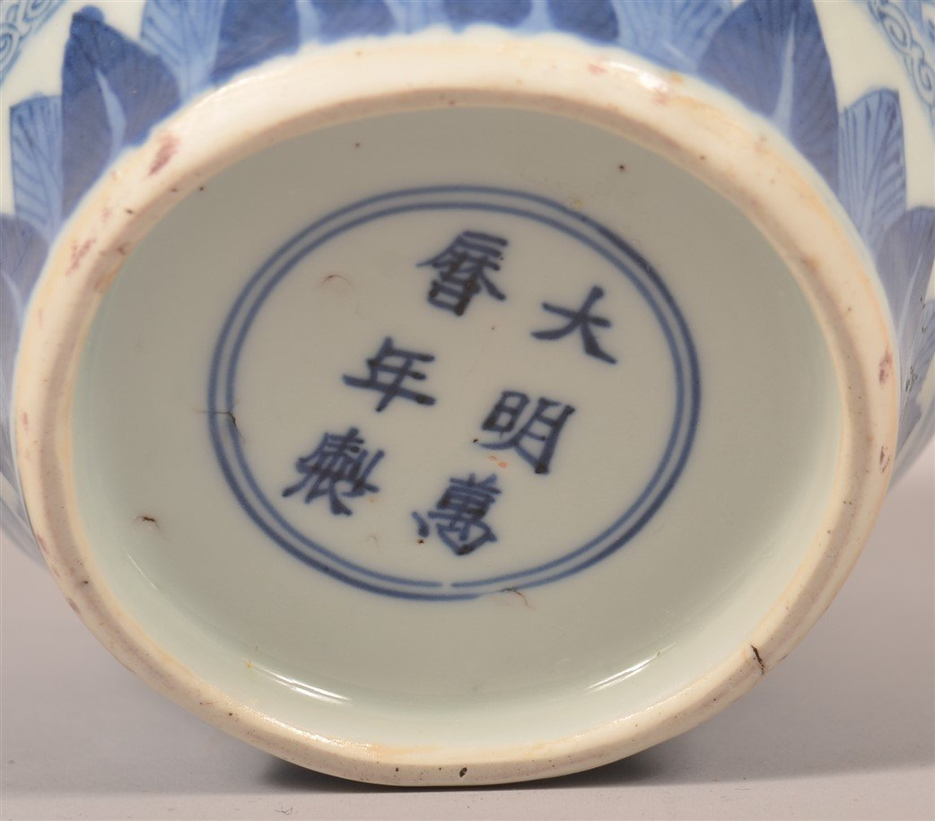 Chinese Porcelain Blue and White Dragon Jar. - 4