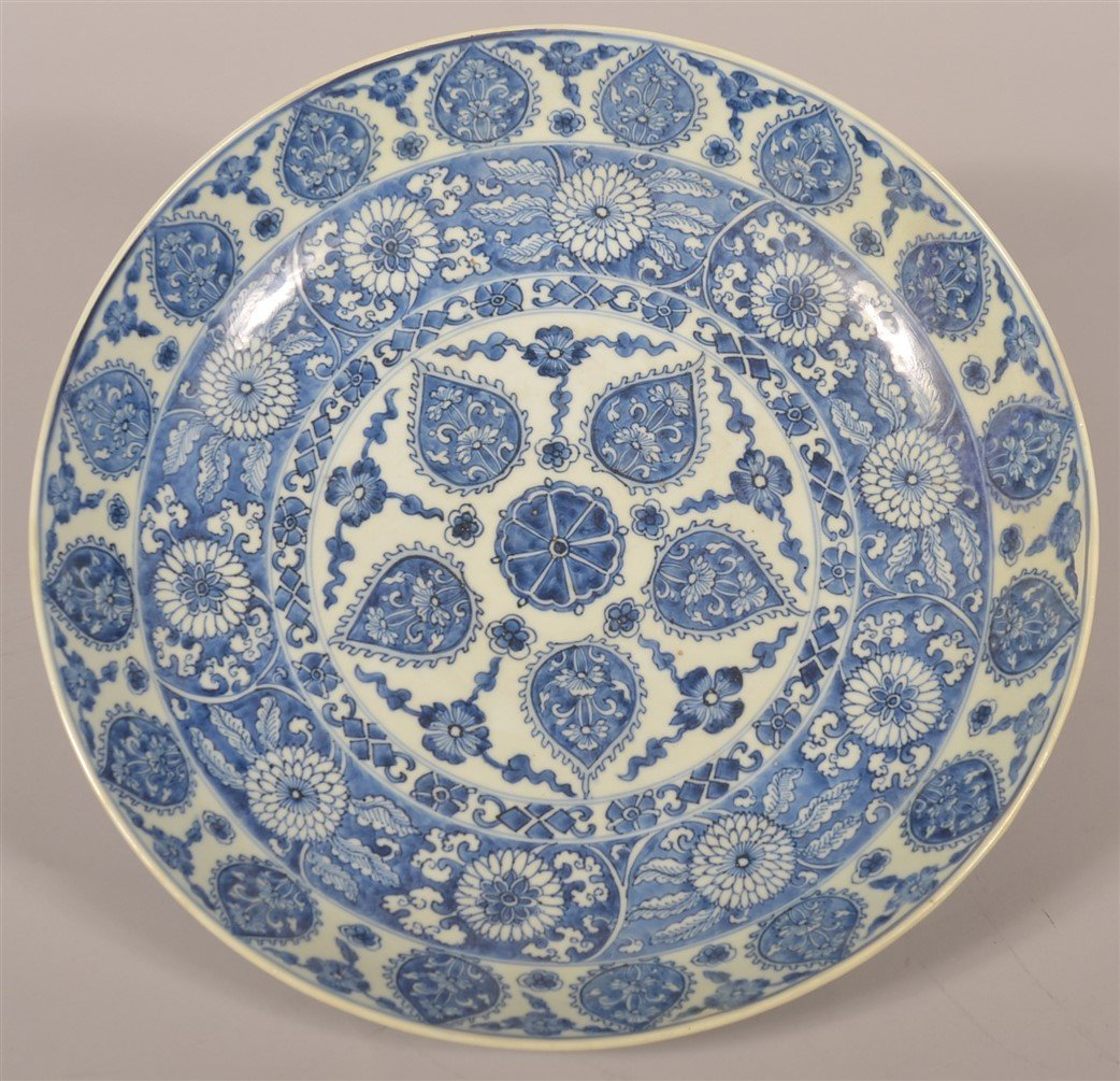 Chinese Blue and White Porcelain Charger.