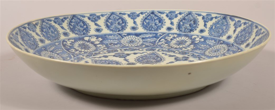 Chinese Blue and White Porcelain Charger. - 2