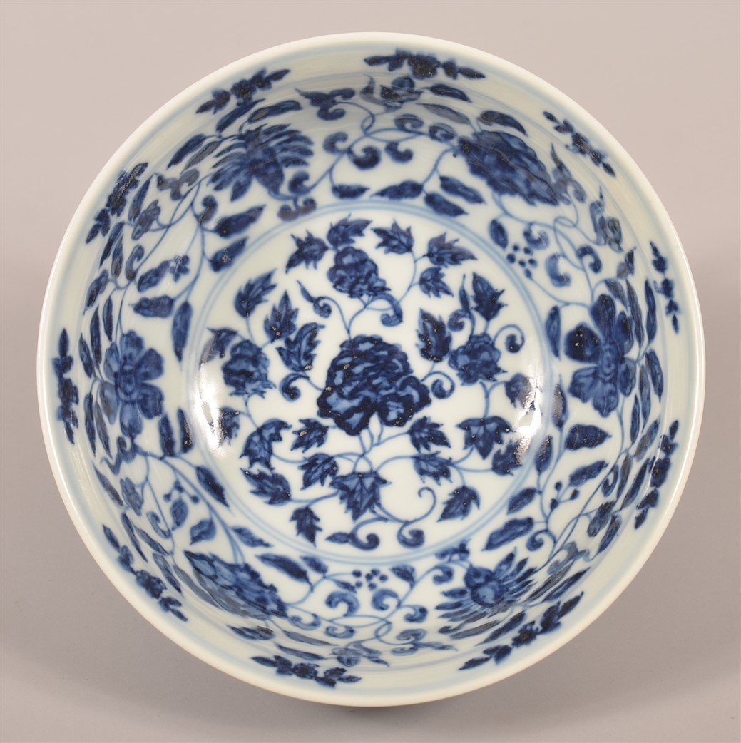 Chinese Blue and White Porcelain Bowl. - 2