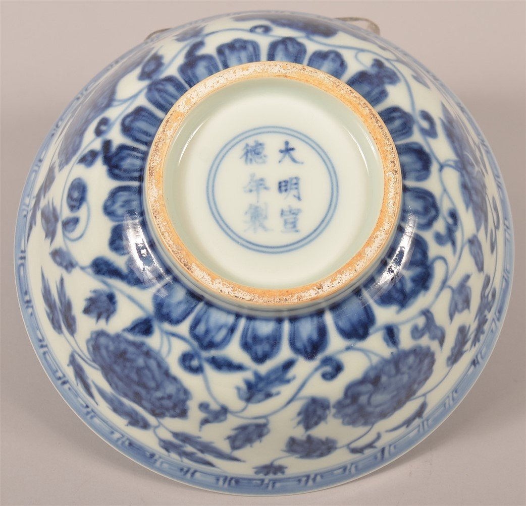 Chinese Blue and White Porcelain Bowl. - 3