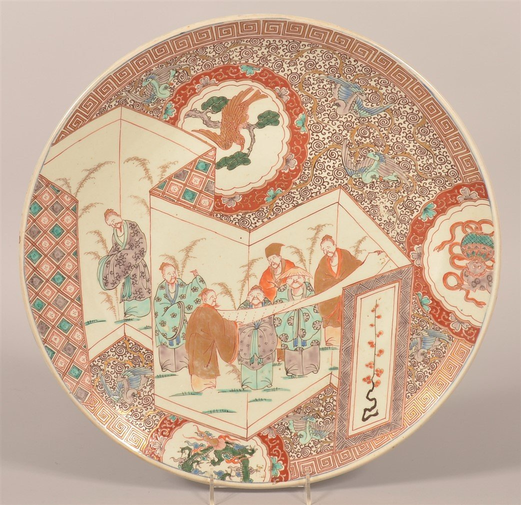 19th century Oriental Porcelain Charger.