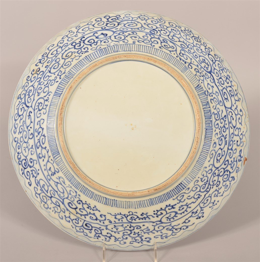 19th century Oriental Porcelain Charger. - 2