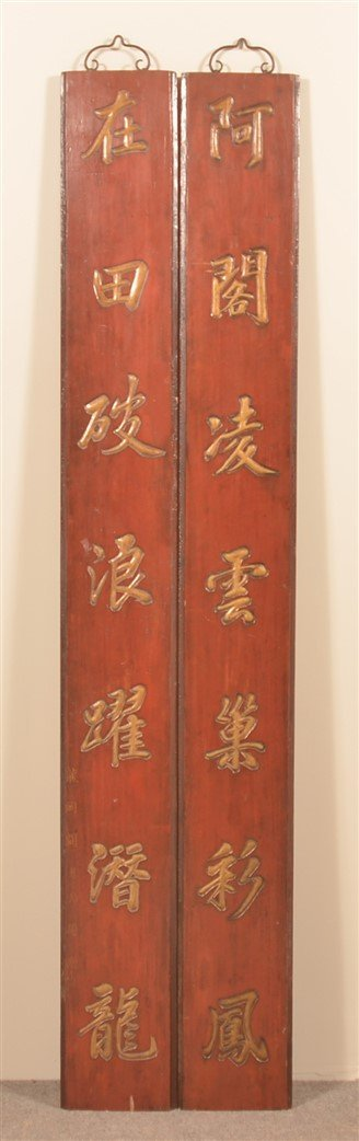 Pair of Chinese Red Lacquered Vertical Signs.