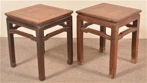 Pair of Antique Chinese Rosewood End Tables