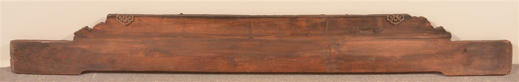 Chinese Carved Camphor Wood Headboard Crest. - 3
