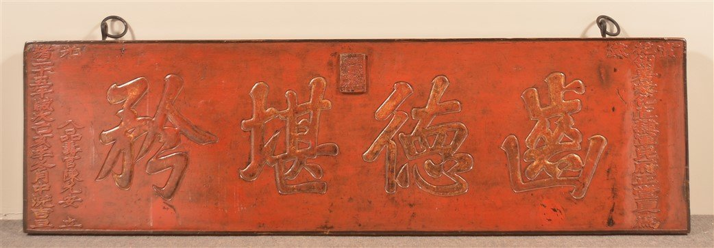 Chinese Red Lacquered Camphor Wood Sign.