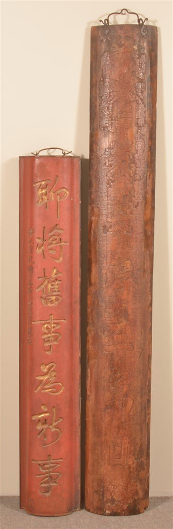 2 Antique Chinese Cypress Wood Vertical Signs.