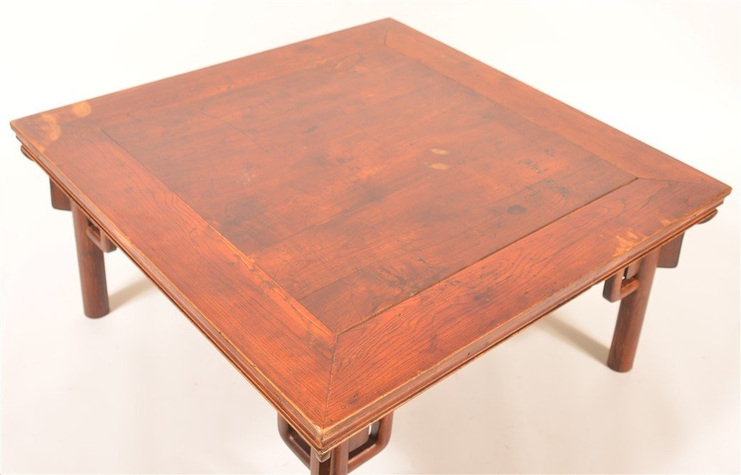 Antique Chinese Elmwood Table. - 2