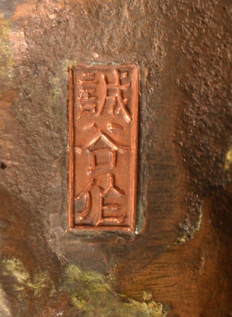 Japanese Meiji Period Hollow Cast Bronze Sculpture - 5