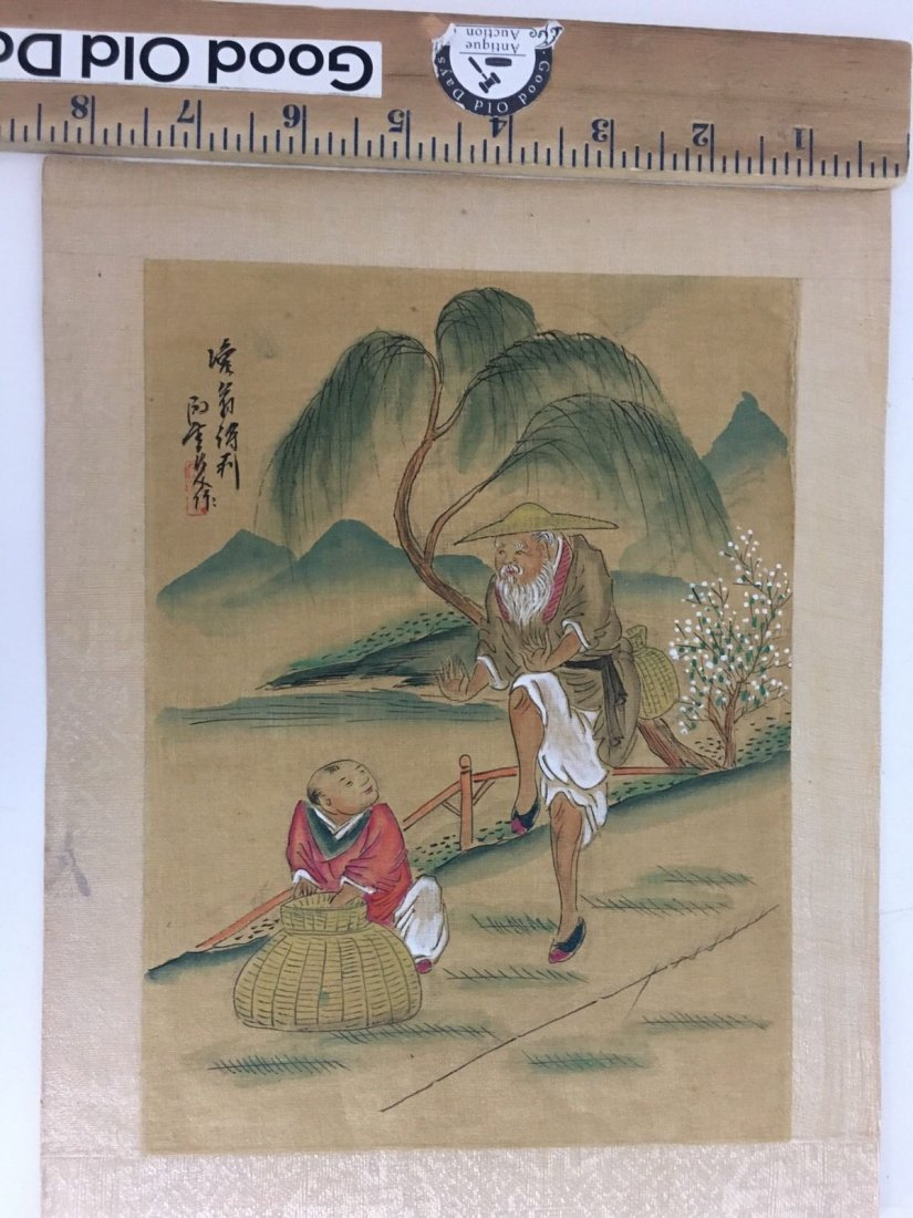 Vintage CHINESE Woodblock - 5