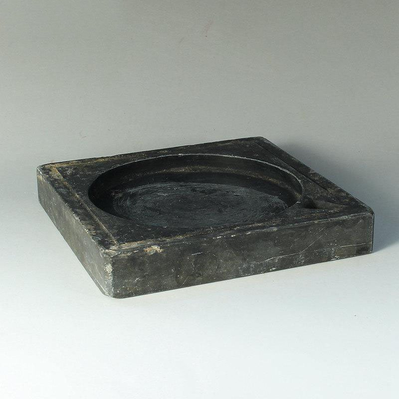 Old Chinese Ming Dynasty Duan Ink Stone
