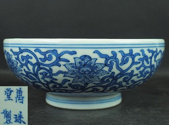Antique Chinese Blue & White bowl