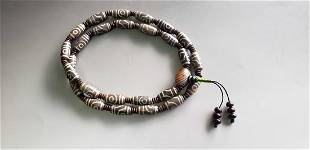 Old Tibet Celestial Bead Necklace