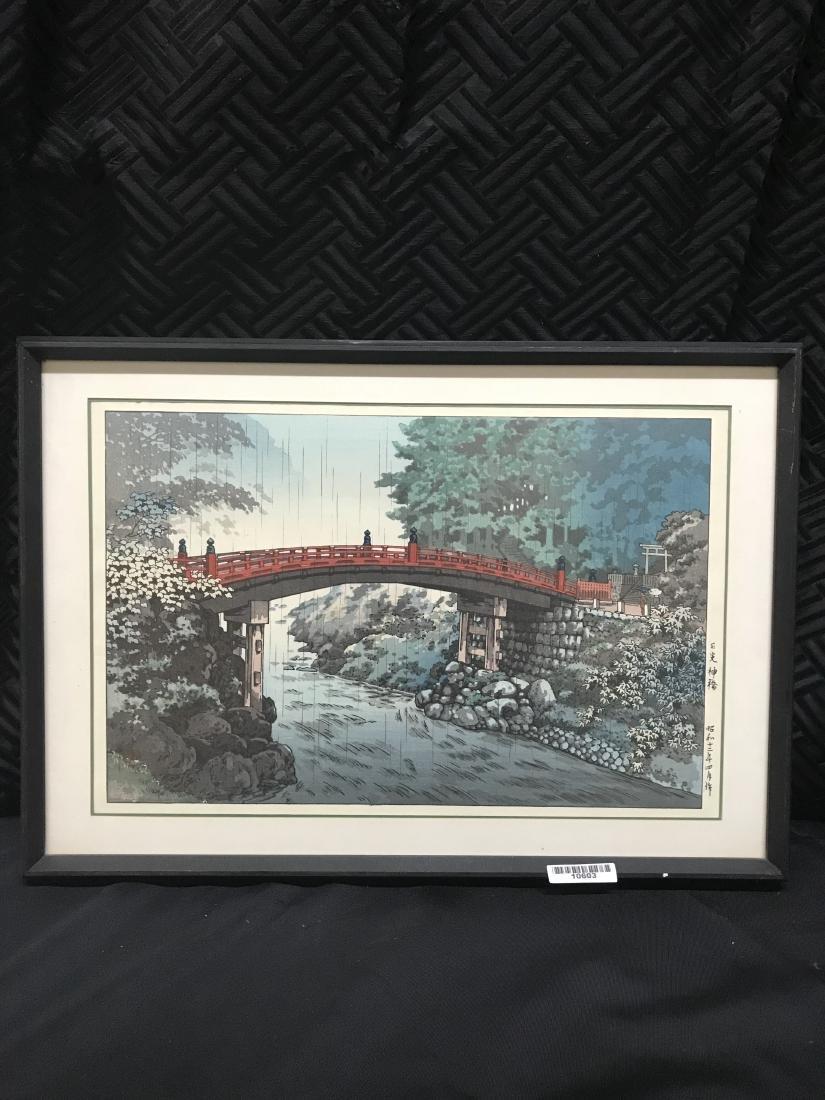 Signed Japanese Art Bridge over River in the Rain