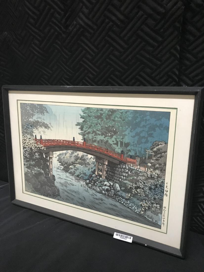 Signed Japanese Art Bridge over River in the Rain - 8