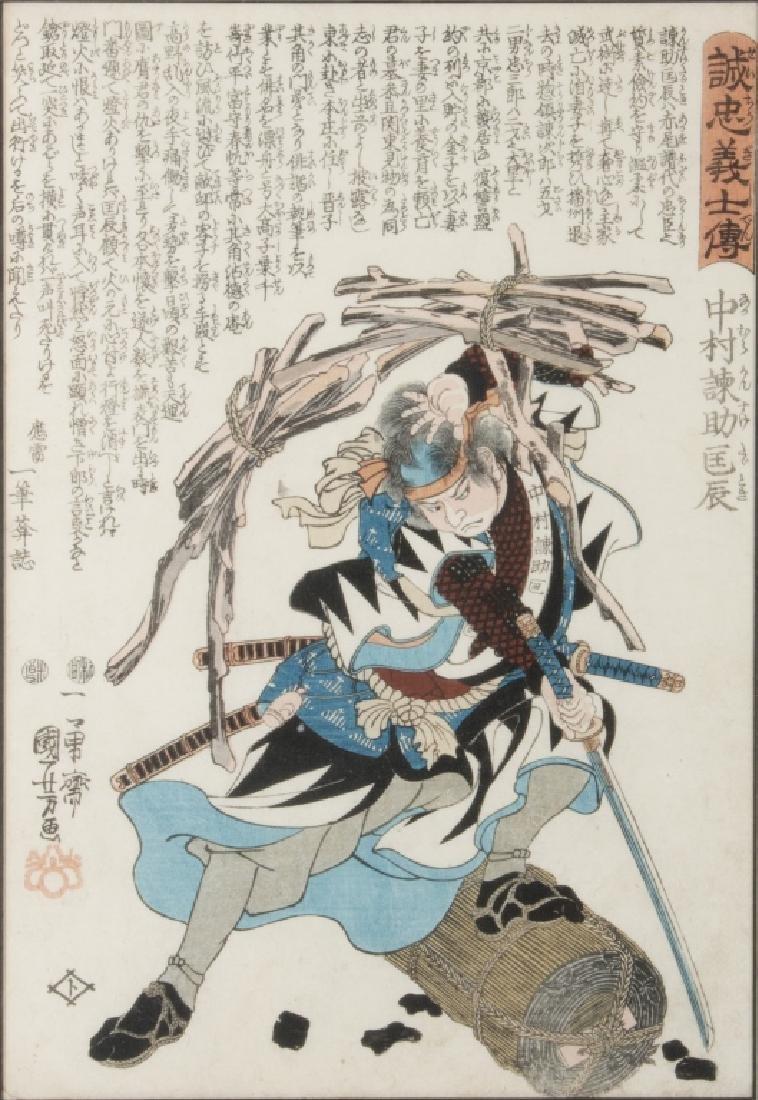 Ichiyusai Kuniyoshi (Japanese, 1797-1861)