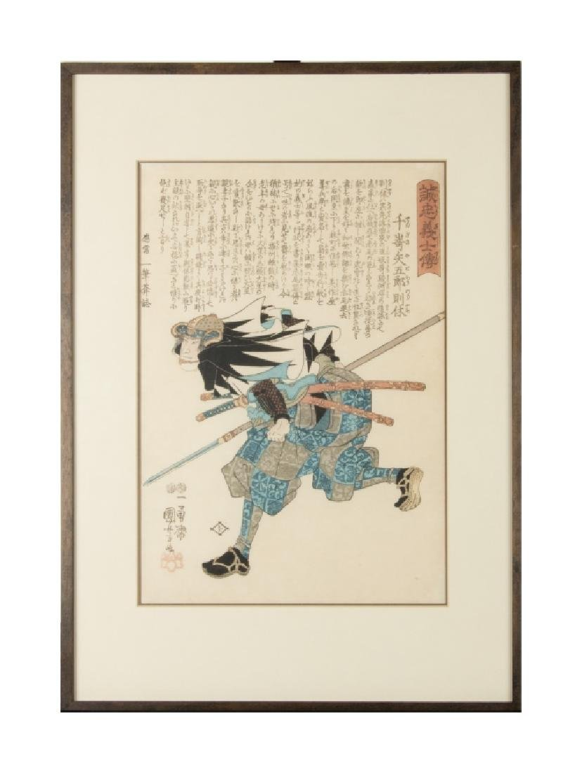 Ichiyusai Kuniyoshi (Japanese, 1797-1861) - 3
