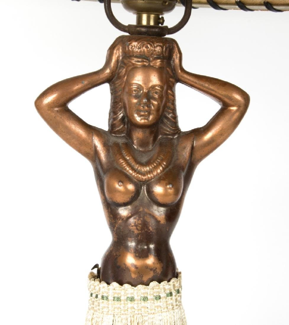 An animated Hula girl lamp - 3