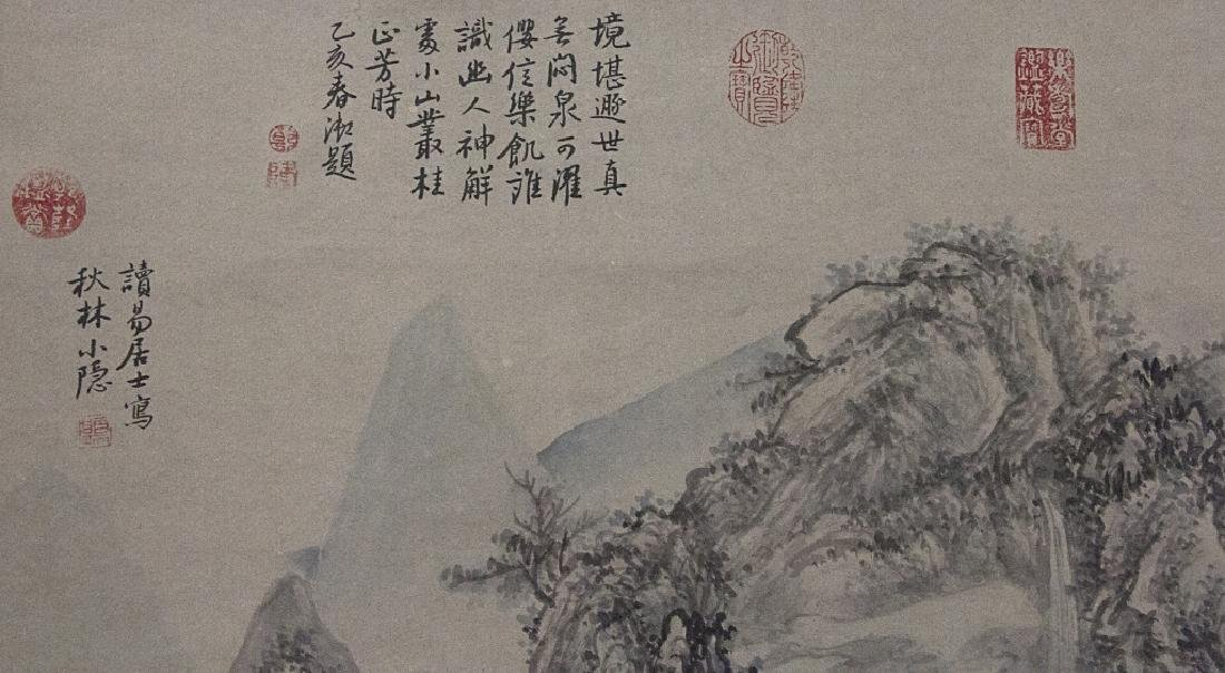A Chinese decorative hanging scroll - 5