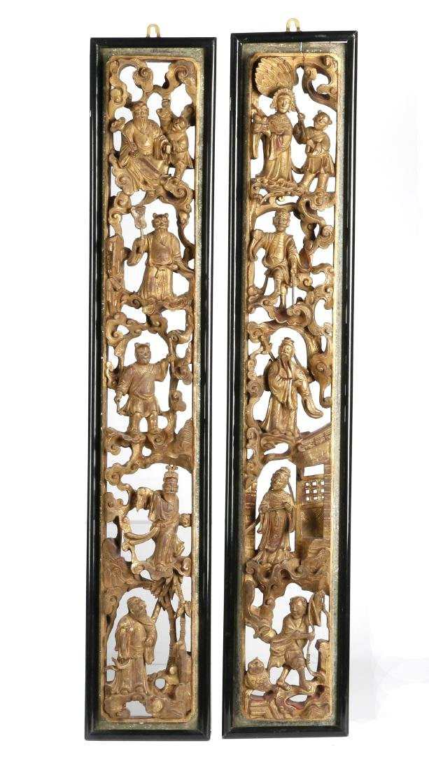 A pair of Chinese gilt openwork wall panels