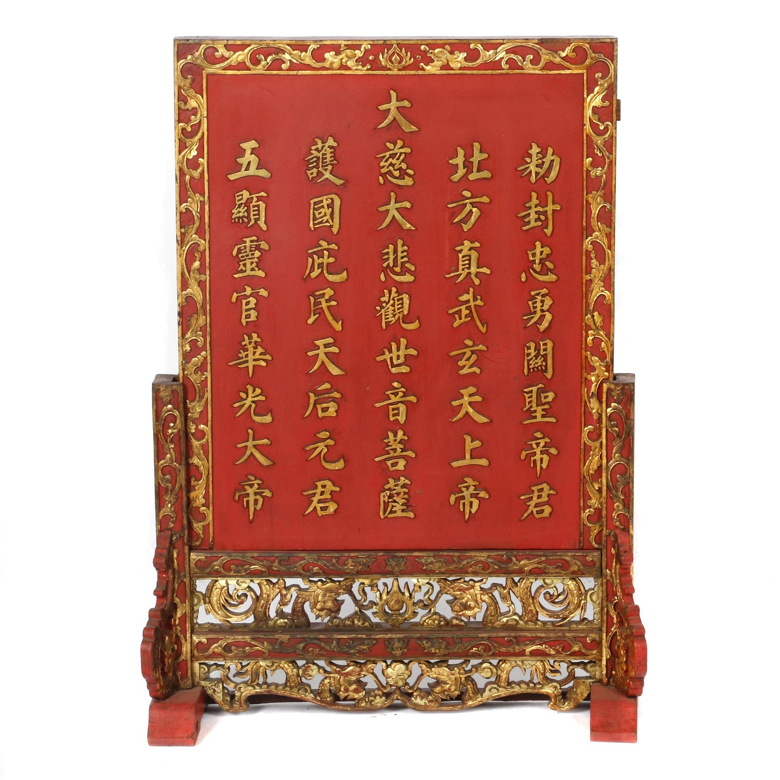 Red and Gilt Lacquer Painted Table Screen, late Qing
