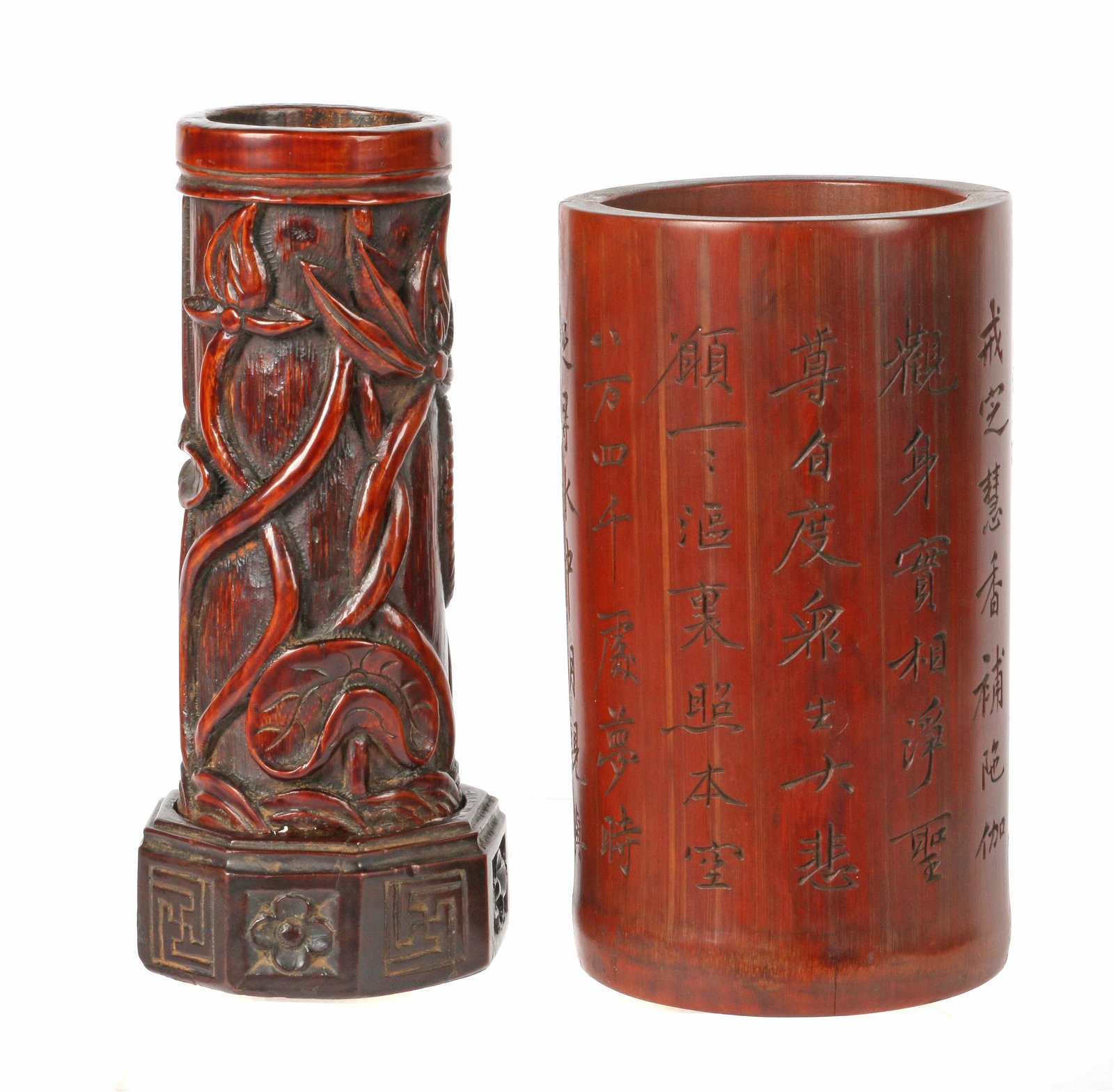 Two Chinese Bamboo Brush Pots, Qing dynasty