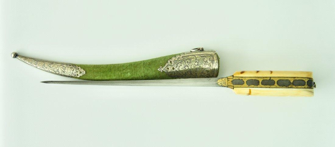 Beautiful Persian Pesh Kabz Dagger