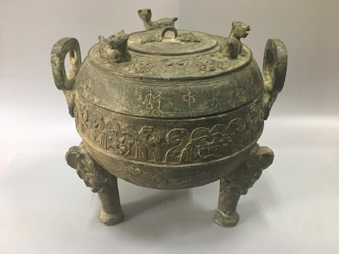 AN ARCHAIC BRONZE CENSER AND COVER