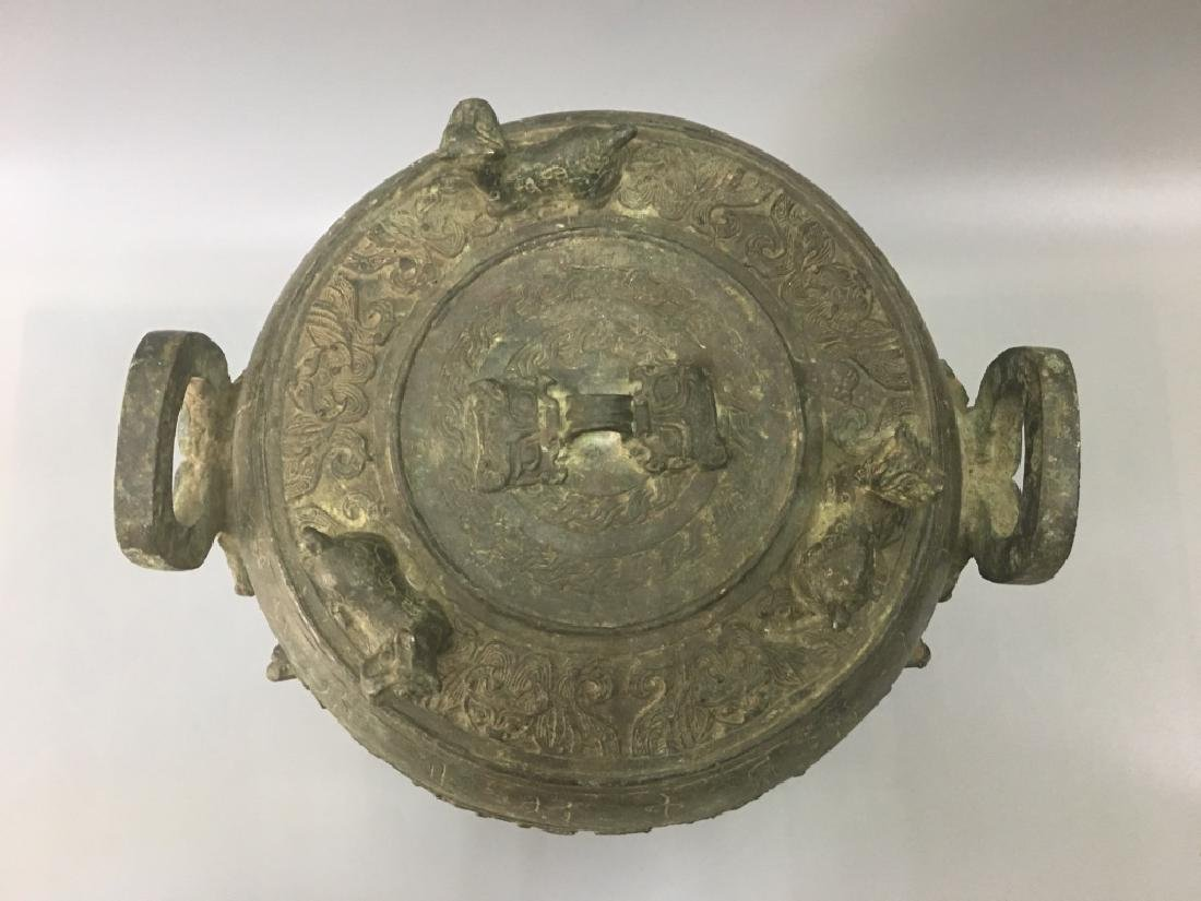 AN ARCHAIC BRONZE CENSER AND COVER - 2