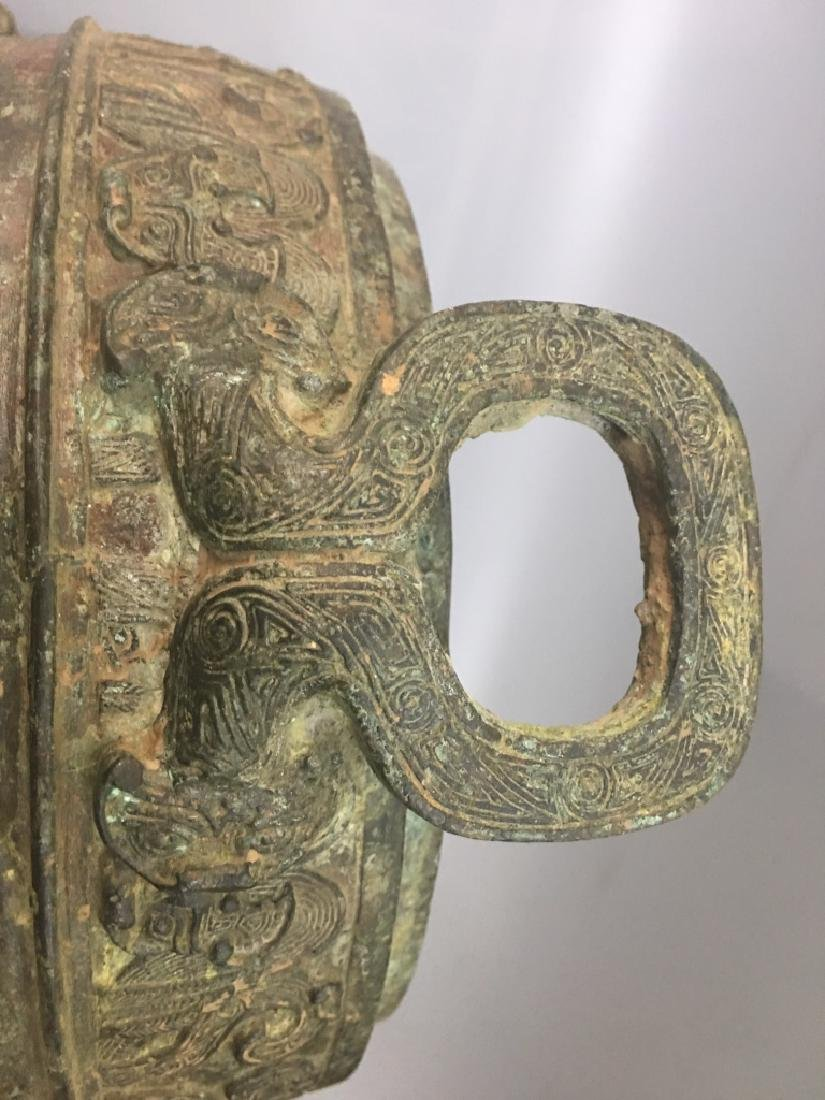 AN ARCHAIC BRONZE CENSER AND COVER - 7