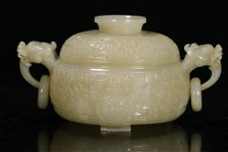 CHINESE CARVED HETIAN JADE CENSER W/ COVER